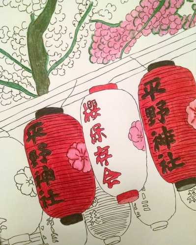 Tokyo Coloring Book For Adults